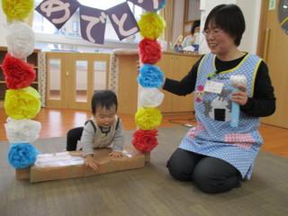 2016.2.29お誕生日会1.JPG