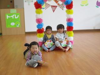2018.4.27お誕生日会2.JPG