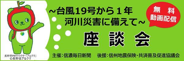 banner_body600×200.jpg